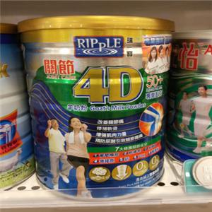 瑞一寶羊奶粉4D