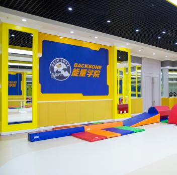 能量學院國際青少兒運動館門店3