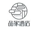 品家酒店品牌logo
