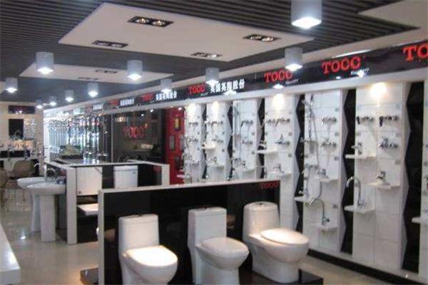 TOCC卫浴零售