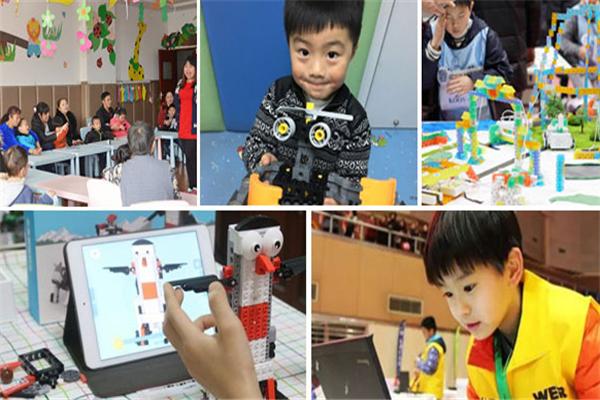 慧乐思机器人教育儿童