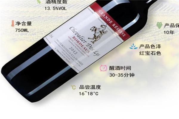VB酒庄产品图
