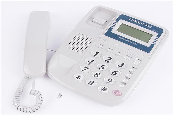 中诺电话机白色