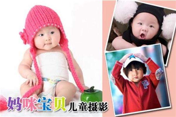 媽咪寶貝兒童攝影宣傳