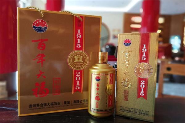 大福酒業黃色