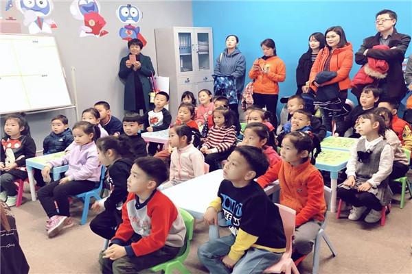 美格双语幼儿园上课氛围