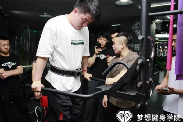 鹿晨輝夢想健身學院