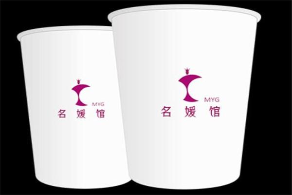 名媛馆化妆品杯子