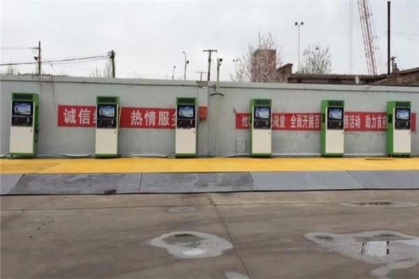 易捷自助洗车车站