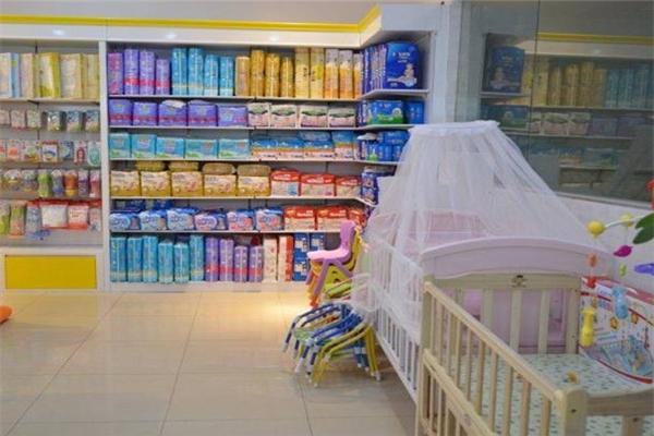 有喜母婴店地上
