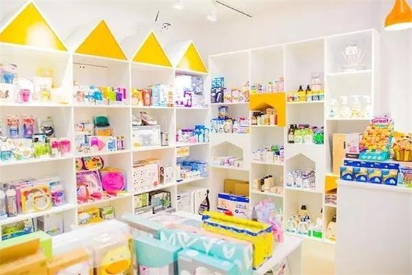 有喜母婴店黄色
