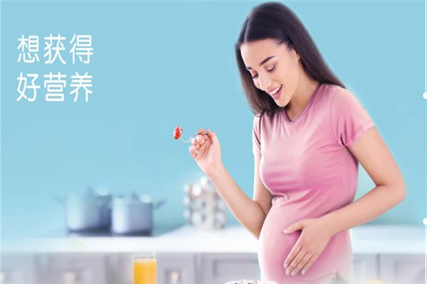 美赞成孕妇奶粉宣传海报