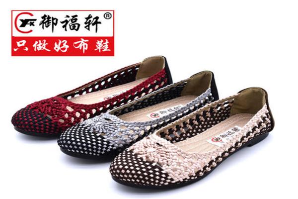 御福轩老北京布鞋好看