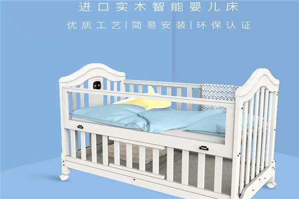 嬰兒香智能嬰兒床産品介紹圖