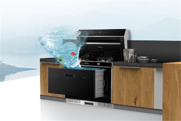 亿田洗碗机