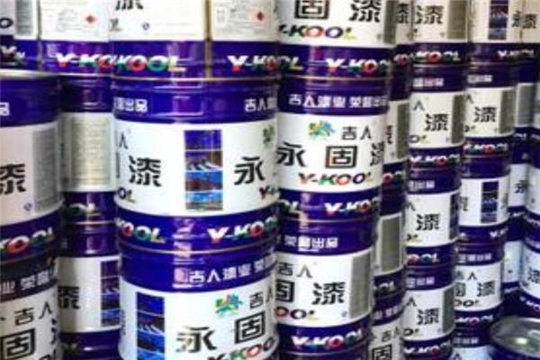 永固油漆产品