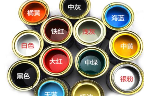 永固油漆颜色