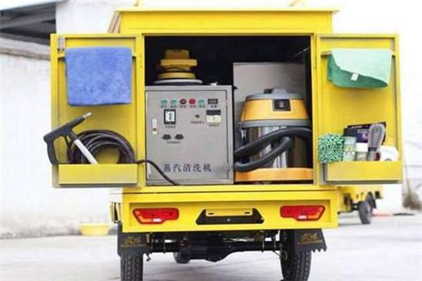 優沫環保蒸汽洗車機卡車
