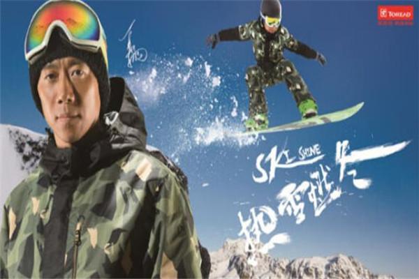 探索者沖鋒衣滑雪