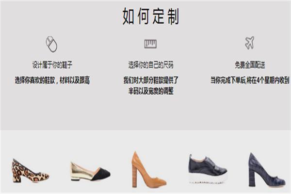 左右缤纷定制女鞋种类