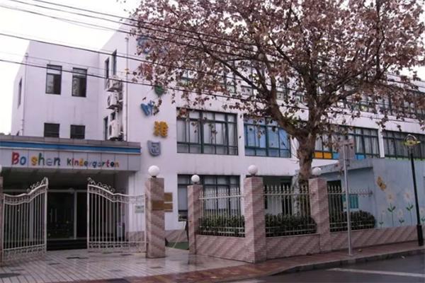 博申幼儿园校区