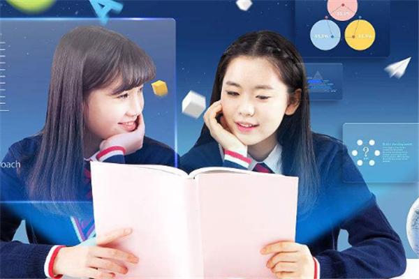 樂恩教育培訓學校加盟