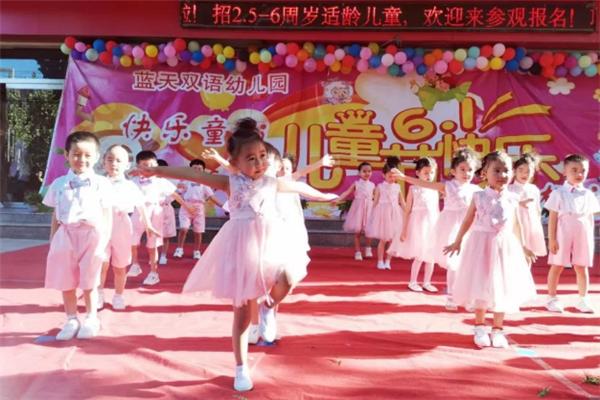 藍天雙語幼兒園活動