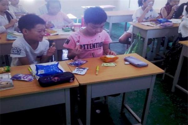 常青教育課堂