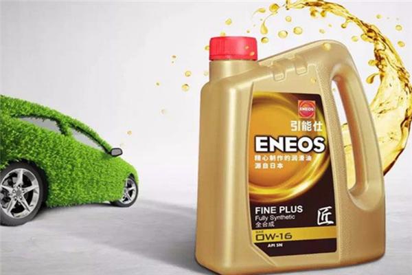 引能仕潤滑油產品