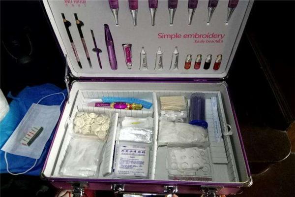 繡麗紋繡盒子