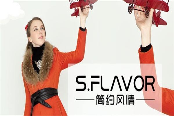 Simple简约风情女装宣传