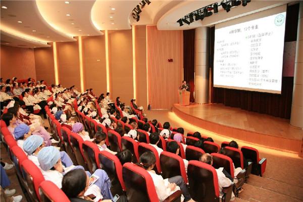 中大教育培训机构讲座
