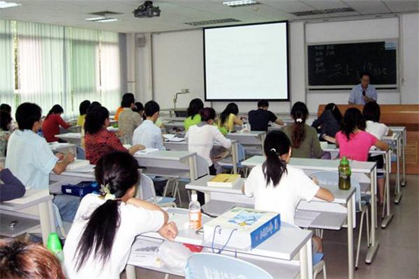 中大教育培训机构讲课