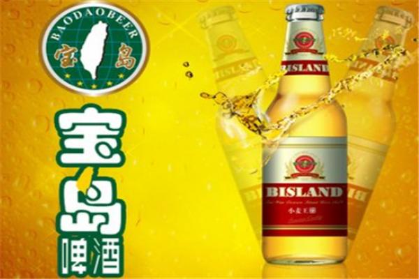 寶島啤酒挺不錯