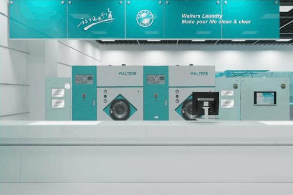 維特斯國際洗衣時尚