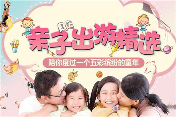 春秋国旅品牌