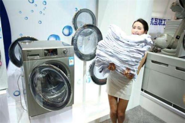 美娃國際洗衣特點