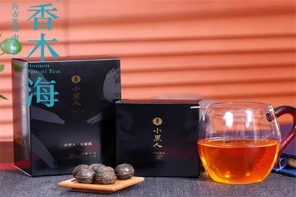 香木海黑茶産品
