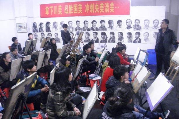 北京藝考畫室課堂圖