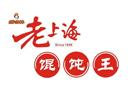 老上海馄饨王