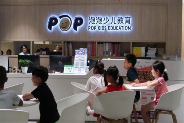 新东方泡泡少儿教育