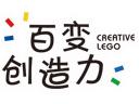 百變創造力品牌logo
