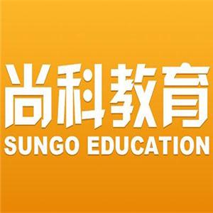 尚科教育加盟