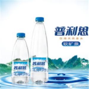 普利思礦泉水品牌