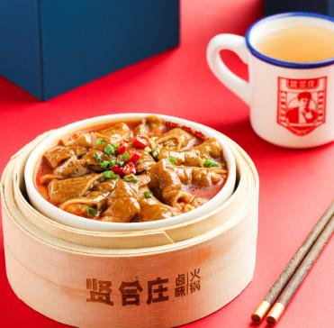 贤合庄卤味火锅产品4