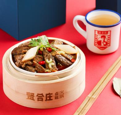 贤合庄卤味火锅产品6