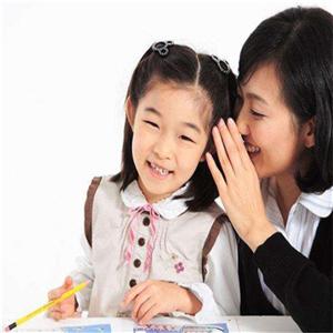 興語傳文作文培訓和睦