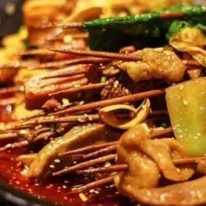 憨叁串串火鍋