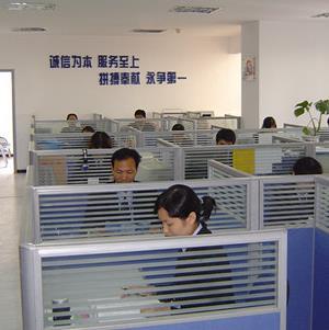 众信旅行社办公室