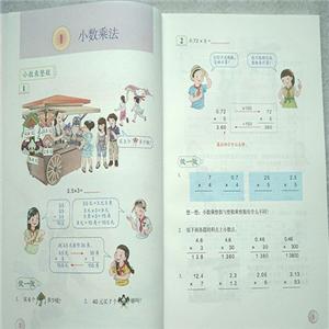 优跃数学书本